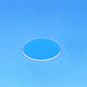 White-balance filter, d=32x1.5 mm