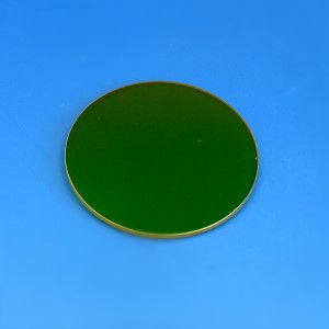 Interference filter green, d=45 mm