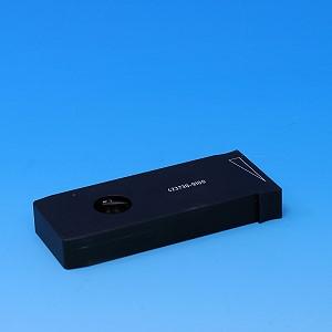 Blendenschieber A 14x40 mm mit Leuchtfeldblende