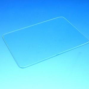 Glass Insert Plate (D)
