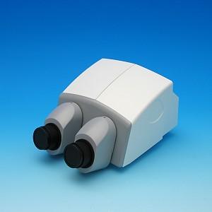 Binocular tube S 20°