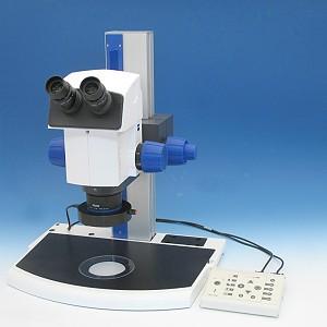 Estereomicroscopio SteREO Discovery.V8